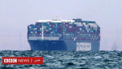 "Photo of قناة السويس: السلطات المصرية تحث مسؤولي السفينة ""إيفر غيفن"" على الاستجابة للتحقيقات"
