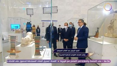 Photo of مومياوات ملوك وملكات الفراعنة إلى | جريدة الأنباء