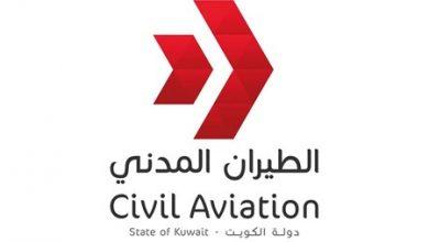 Photo of الطيران المدني السماح لأطقم شركات | جريدة الأنباء