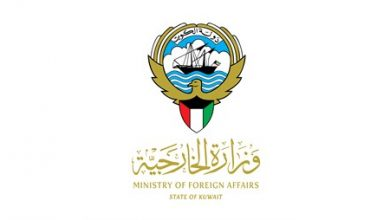 Photo of الخارجية الكويت تقف إلى جانب | جريدة الأنباء