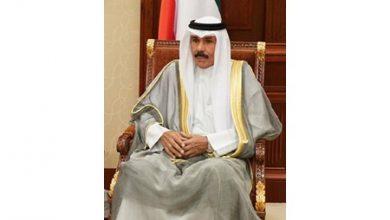 Photo of الأمير عزى ملكة بريطانيا بوفاة | جريدة الأنباء