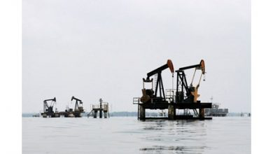 Photo of أسعار النفط تهبط مع تقييم | جريدة الأنباء