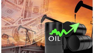 Photo of سعر برميل النفط الكويتي يرتفع 1 61 | جريدة الأنباء