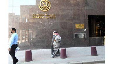 Photo of 17 شركة بالسوق الأول وزعت 584 مليون   جريدة الأنباء