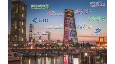 Photo of المركزي يعطي البنوك الضوء الأخضر   جريدة الأنباء