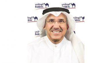 Photo of 84 3 مليون دينار أرباح الوطني | جريدة الأنباء