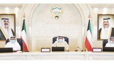 Photo of الجلسة ستعقد لمكافأة الصفوف الأمامية   جريدة الأنباء