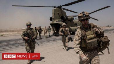 Photo of الحرب في أفغانستان: كم كلف ذلك الصراع الولايات المتحدة؟
