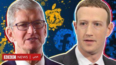 Photo of فيسبوك وأبل: قضية الإعلانات وخصوصية المستخدم تفجر خلافا بين عملاقي التكنولوجيا؟