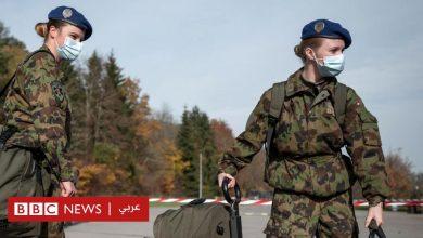 Photo of السماح بملابس داخلية نسائية لأول مرة في جيش سويسرا