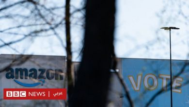 Photo of أمازون: ما المعركة التي تدور بين الشركة وعمالها؟