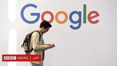 """Photo of فيروس كورونا: غوغل تغير سياسة """"العمل من المنزل"""""""