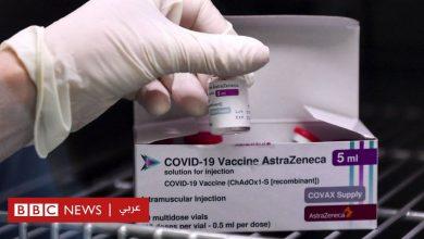 Photo of فيروس كورونا: 7 وفيات بجلطات بعد الحصول على لقاح أسترازينيكا في بريطانيا