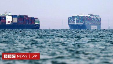 """Photo of قناة السويس: كل السفن العالقة """"عبرت"""" الممر المائي"""