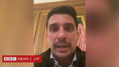 Photo of الأمير حمزة بن الحسين: لست مسؤولا عن الفساد المستشري في الأردن منذ سنوات