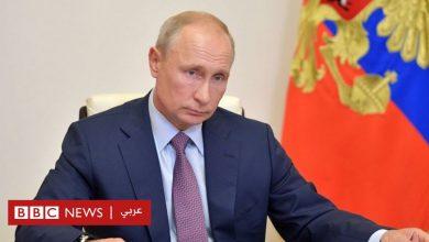Photo of فيروس كورونا: كيف حمت روسيا الرئيس بوتين من الفيروس؟