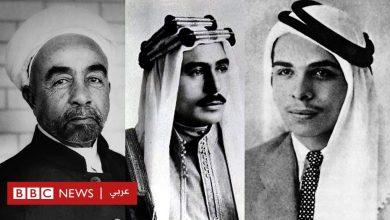 Photo of ملوك وولاة العهد الذين اعتلوا عرش الأردن