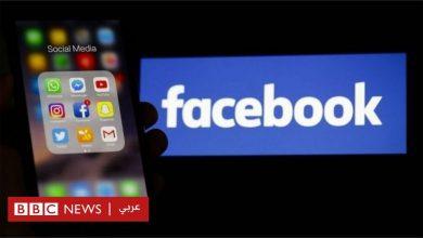 """Photo of فيسبوك تحذف حسابات وصفحات """"تستهدف"""" إثيوبيا والسودان وتركيا من مصر"""