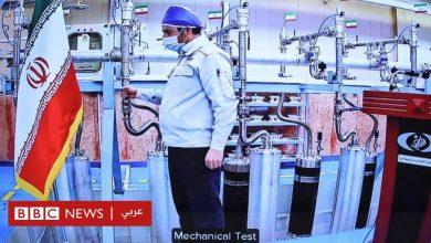 "Photo of الملف النووي الإيراني: طهران بدأت استخدام أجهزة طرد مركزي ""متطورة قادرة على تسريع تخصيب اليورانيوم"""