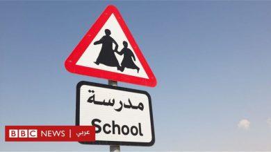 Photo of معلمون في قطر يطالبون بحقوقهم.. فما القصة؟