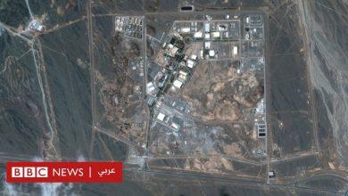 Photo of منشأة نطنز النووية الإيرانية: ما هي وما سر الحوادث المتكررة فيها؟