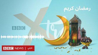 """Photo of """"بي بي سي إكسترا الإذاعي"""" وفقرات رمضانية جديدة"""
