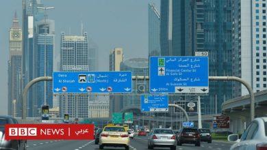 "Photo of دبي توقع اتفاقية لتشغيل سيارات ""جنرال موتورز"" ذاتية القيادة في 2023"