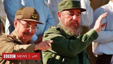 Photo of راؤول كاسترو يعلن تنحيه عن قيادة الحزب الشيوعي في كوبا