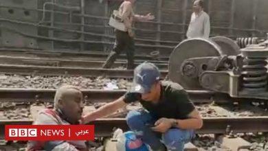 Photo of حادث قطار طوخ: سقوط عشرات القتلى والجرحى في ثالث حادث من نوعه خلال شهر