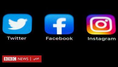 Photo of الدوري الإنجليزي الممتاز لكرة القدم يعتزم مقاطعة مواقع التواصل الاجتماعي، فما السبب؟
