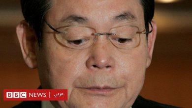 Photo of ورثة سامسونغ يسددون ضريبة ميراث تتجاوز 10 مليارات دولار