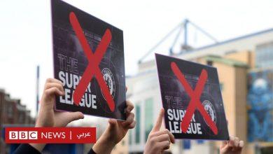 Photo of دوري السوبر الأوروبي: انسحاب الأندية الإنجليزية بعد انتقادات واسعة للمشروع