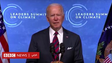 """Photo of تغير المناخ: جو بايدن يعلن عن تعهدات أمريكية جديدة لمواجهة الانبعاثات الحرارية في """"العقد الحاسم"""""""