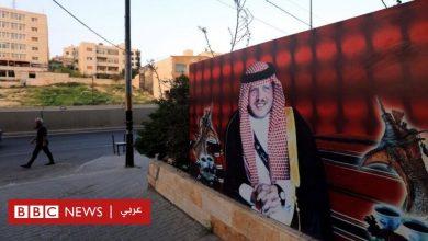"""Photo of قضية الأمير حمزة بن الحسين: السلطات الأردنية تفرج عن 16 من المتهمين بالتورط في """"الفتنة"""""""