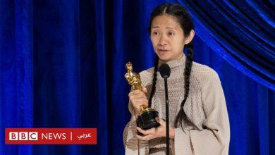 """Photo of أوسكار 2021: كلوي تشاو """"الغريبة"""" التي حققت إنجازا تاريخيا في جوائز هذا العام"""