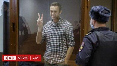 Photo of أليكسي نافالني: تعليق أنشطة المكاتب السياسية للمعارض الروسي السجين