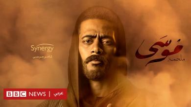 """Photo of مسلسل موسى: محمد رمضان يواجه غضبا وبلاغات أحدها بسبب """"إسماعيل ياسين"""""""