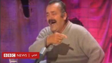 """Photo of وفاة الإسباني """"إل ريسيتاس"""" صاحب الضحكة الأشهر على الإنترنت"""