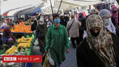 Photo of فيروس كورونا: ما سبب الارتفاع الحاد في عدد الإصابات في تركيا؟