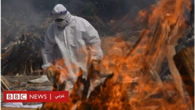 Photo of فيروس كورونا: دلهي تسعى لإيجاد المزيد من مواقع حرق الجثث مع ارتفاع الوفيات