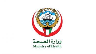 Photo of الصحة تمدد إعطاء الجرعة الثانية من | جريدة الأنباء