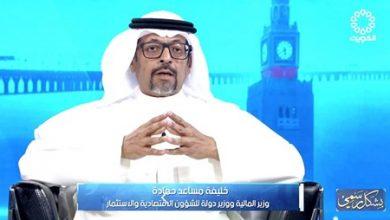 Photo of وزير المالية لا ضرائب مباشرة على   جريدة الأنباء
