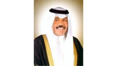 Photo of صاحب السمو يوجه اليوم كلمة بمناسبة | جريدة الأنباء