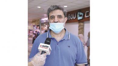 Photo of بالفيديو ما بعد كورونا نظرة أمل   جريدة الأنباء