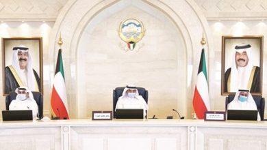 Photo of المحافظة على الكويت من الڤيروسات | جريدة الأنباء