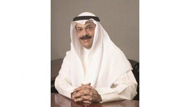 Photo of مشروع مرسوم بتعيين عبدالعزيز الدخيل   جريدة الأنباء