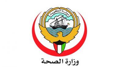 Photo of الصحة 1084 إصابة جديدة بفيروس   جريدة الأنباء