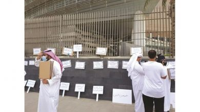 Photo of انتفاضة طلابية ضد الاختبارات | جريدة الأنباء