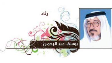 Photo of رحل سليمان الصالح صاحب لغة الإشارة! .. بقلم الأستاذ يوسف عبدالرحمن