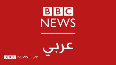 Photo of وظيفة شاغرة في بي بي سي نيوز عربي